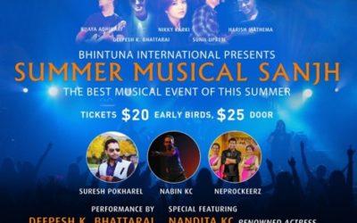 Breaking News:  Bhintuna International and Soarway!